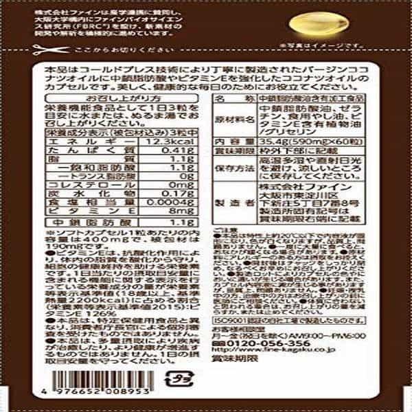 Viên Giảm Cân MCT Coconut Oil Diet