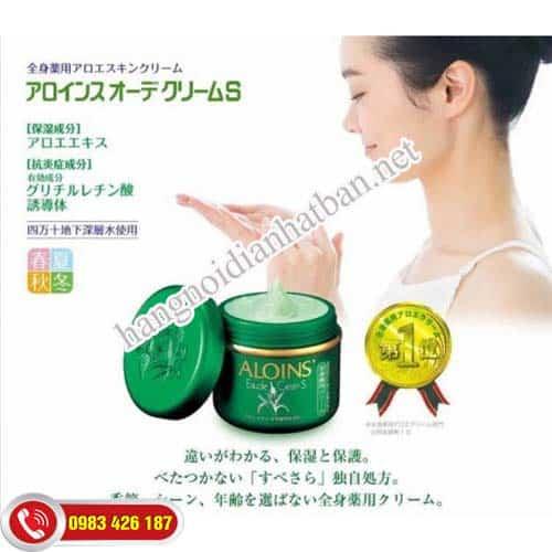 Kem dưỡng trắng da Aloins Eaude Cream S tốt cho da
