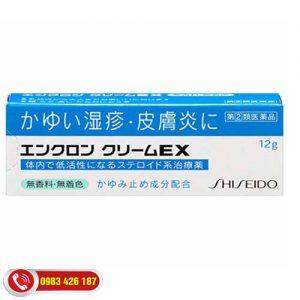 Kem trị bệnh vẩy nến Shiseido Nhật Bản