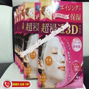 Mặt Nạ collagen Kanebo tái tạo da sau 1 đêm