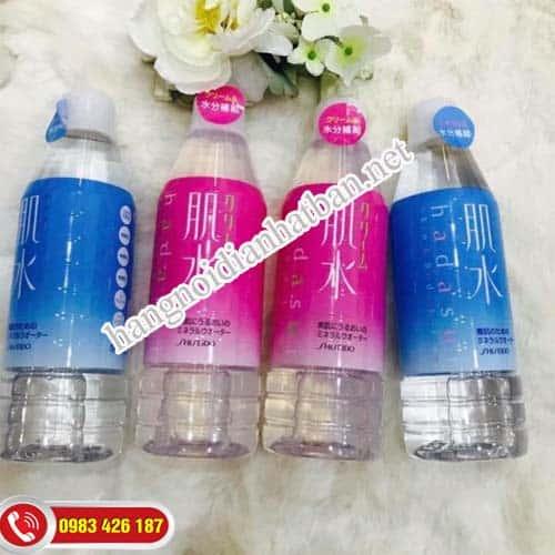 Nước hoa hồng Hadasui Skin Body rất hiệu quả