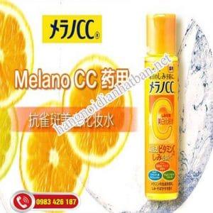 Nước hoa hồng vitamin C của Nhật
