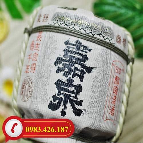 Rượu Sake Tamura Shuzojo Kasen Taru Nhật Bản - Sake bình cói 1800ml