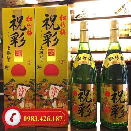 Rượu Sake Vảy Vàng Takara Shozu mặt trời đỏ Nhật Bản tốt nhất