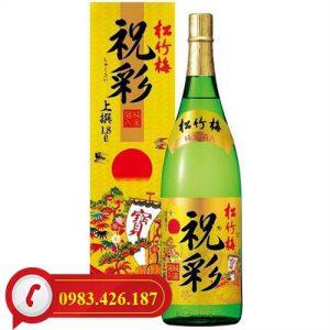 Rượu Sake Vảy Vàng Takara Shozu mặt trời đỏ nổi tiếng ở Nhật Bản