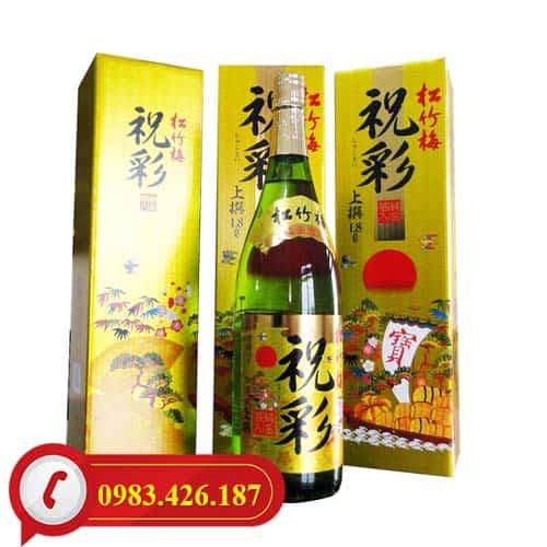 Tại sao Rượu Sake Vảy Vàng Takara Shozu mặt trời đỏ nổi tiếng