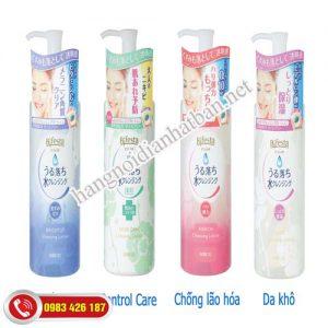 Tẩy trang nước hoa hồng Bifesta Cleansing Lotion 300ml Nhật Bản