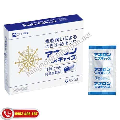 Anerol Nhật Bản chống buồn nôn trên xe