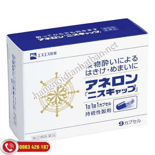 Thuốc chống say tàu xe Anerol Nhật Bản