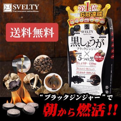 Viên-Giảm-cân-svelty-quality-diet-150-viên-Nhật-Bản-tăng-cường-sức-khỏe
