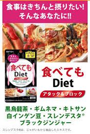 Viên uống Diet ITOH Nhật Bản