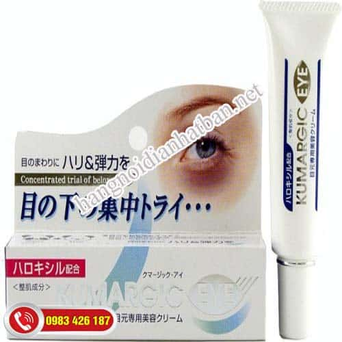 kem-tri-tham-quang-mat-cream-kumargic-eye-20g-nhat-ban