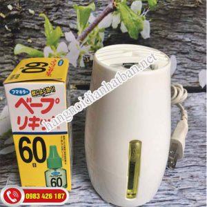 máy-đuổi-muỗi-Nhật-Bản