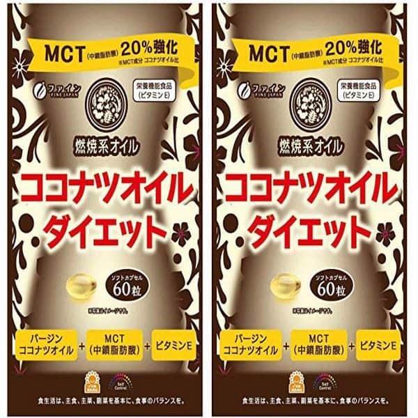 Viên Giảm Cân MCT Coconut Oil Diet dòng sản phẩm nổi tiếng Nhật Bản