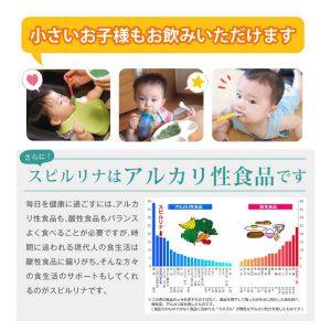 Tảo spimate được mẹ Nhật dùng cho con