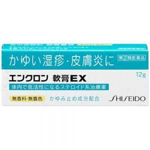 Kem trị vảy nến Encron Ex
