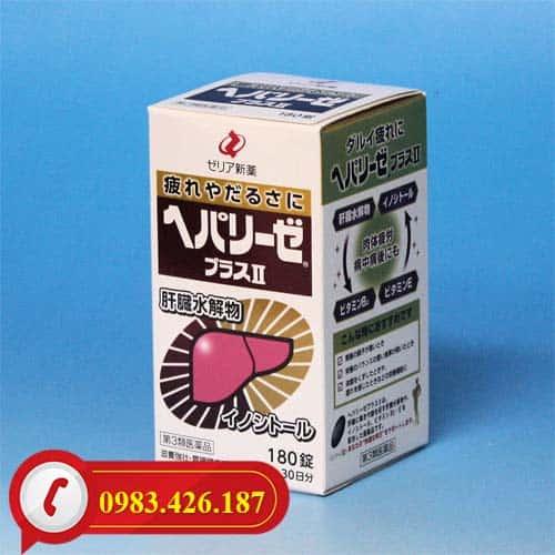Thuốc bổ gan Liver Hydrolysate 300 viên Nhật Bản