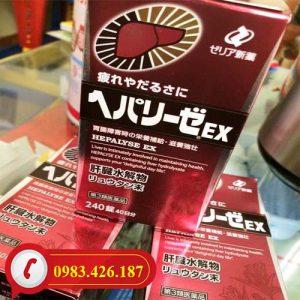 Thuốc bổ gan và giải độc gan Nhật Bản.