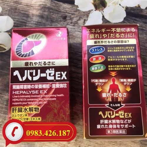 Sản phẩm được bán rộng rãi trên toàn thế giới