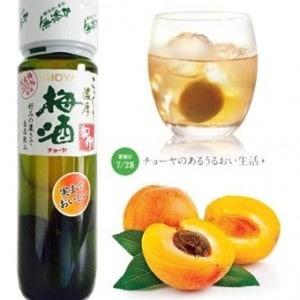 Rượu mơ nổi tiếng Nhật Bản