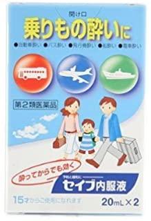 Vì sao nên chọn mua sản phẩm say tàu xe Nhật Bản