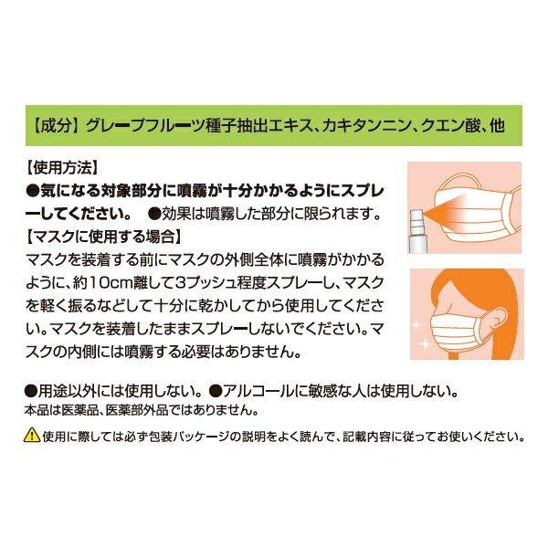 Mua xịt chống virut Nhật Bản tại Mỹ Đình