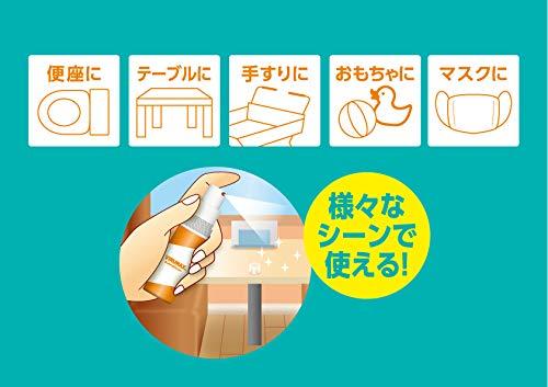 Xịt chống virut chuẩn Nhật