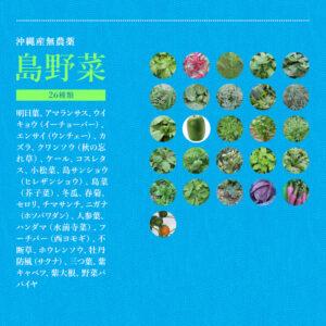 Tảo xoắn rau củ quả chính hãng Nhật Bản