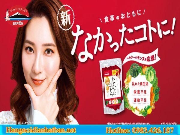 Ai nên dùng giảm cân ban ngày mẫu mới của Nhật?